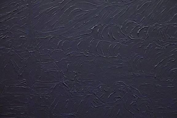 Night, by artist Tom Friedman, 2014